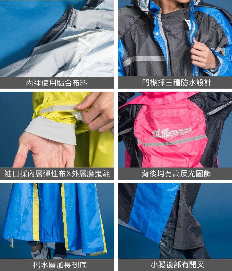 頂峰背包前開式連身雨衣 20