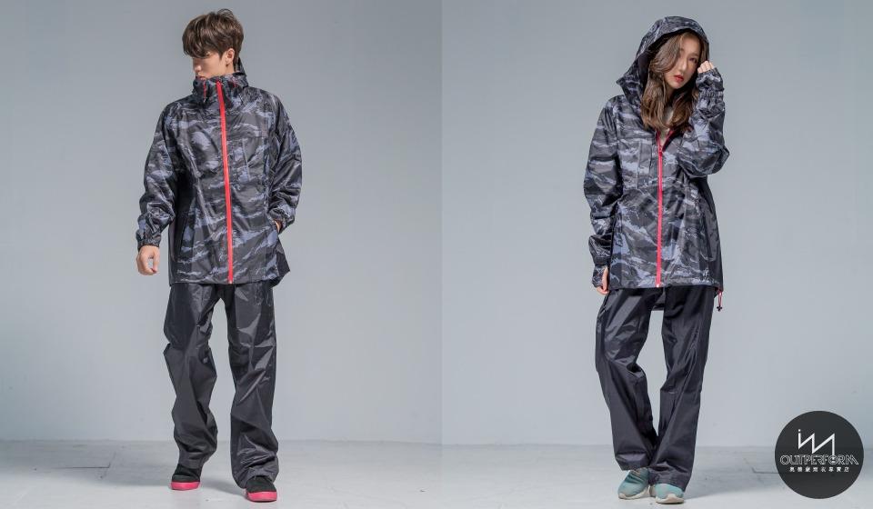 玩酷兩截式風雨衣 9