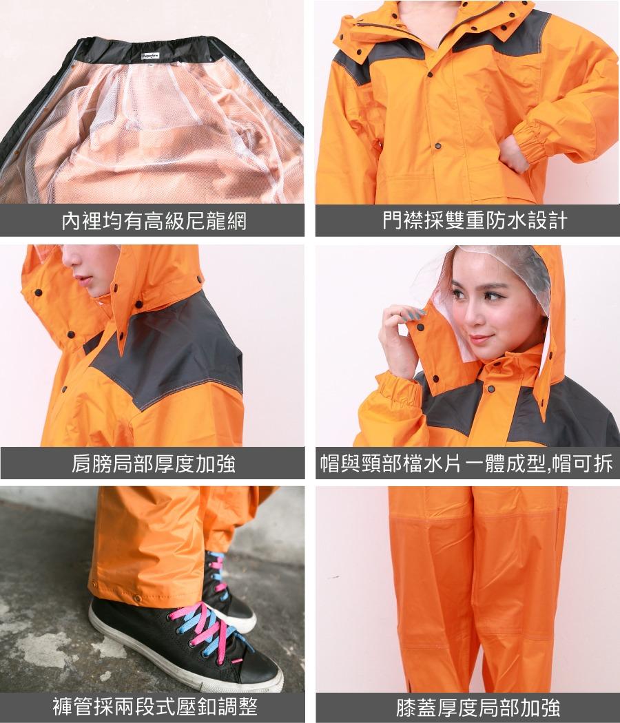 日本超人氣兩截式風雨衣 11