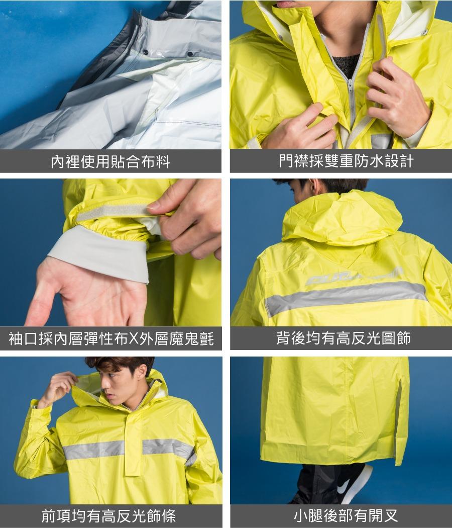 頂峰背包款太空式連身雨衣 13