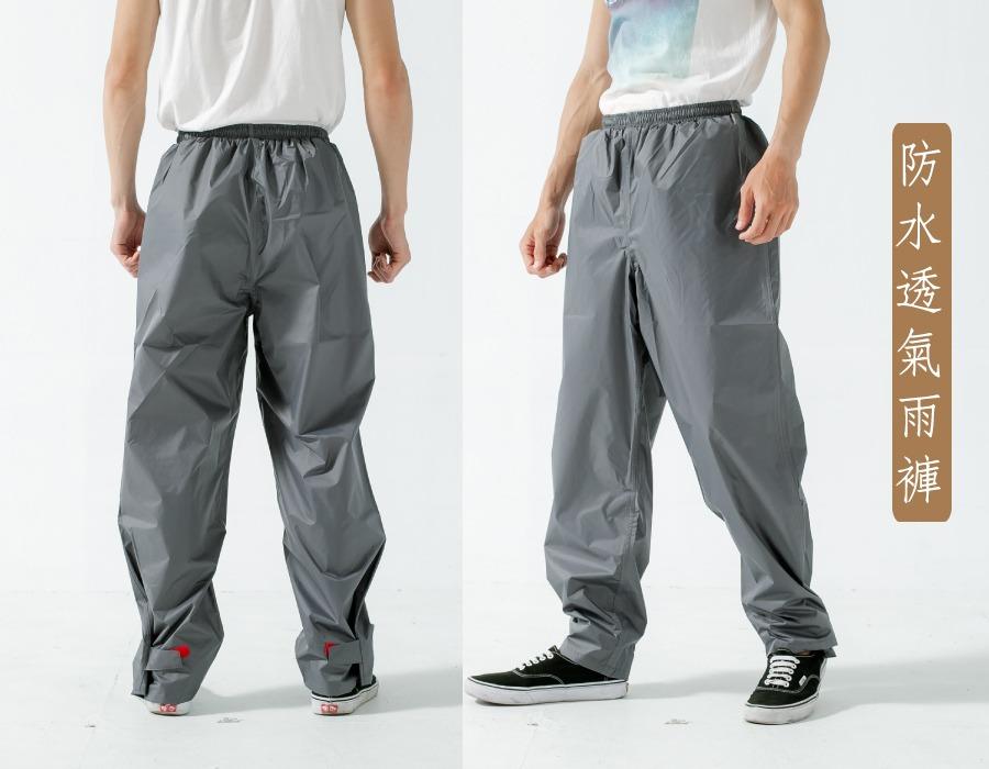 頑咖防水透氣機能風雨衣(三色) 16