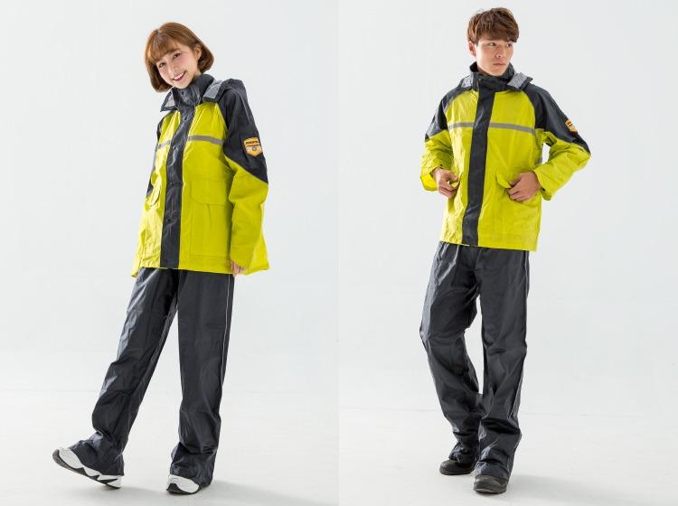 犀爾德兩件式雨衣 9