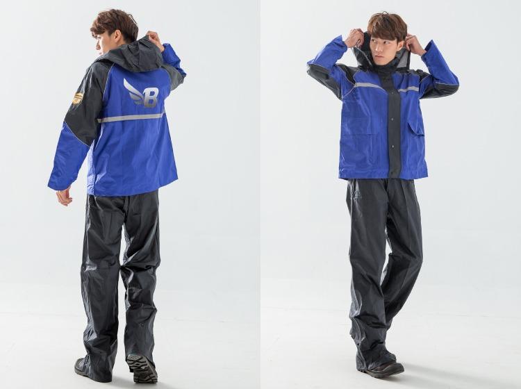 犀爾德兩件式雨衣 11