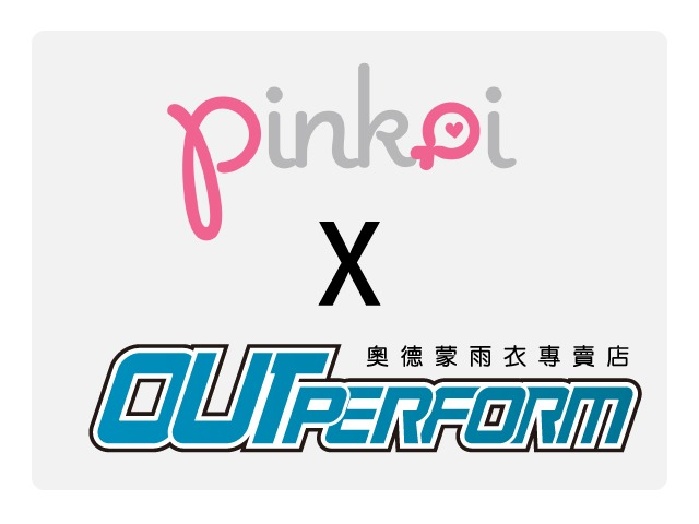 Outperform X Pinkoi 1