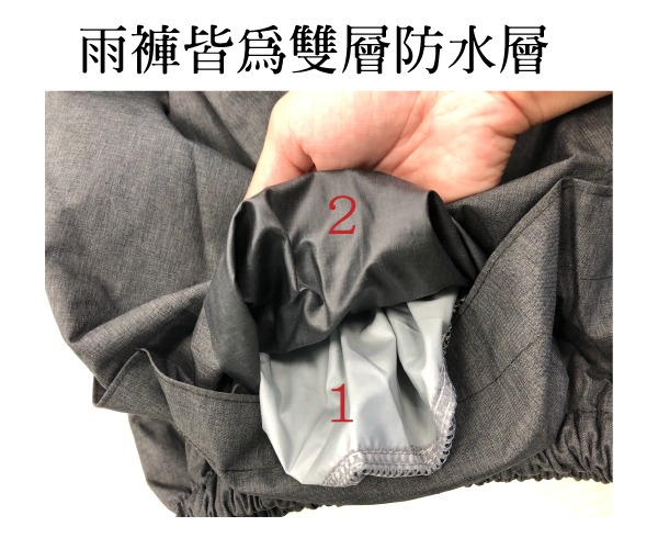 G.T對流透氣兩件式風雨衣 9