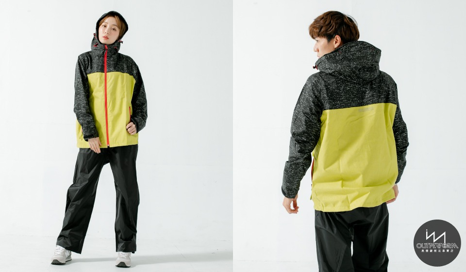 OH!MY兩件式風雨衣-青檸黃