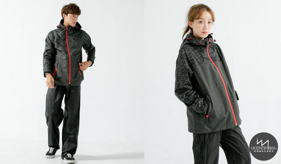 OH!MY兩件式風雨衣-深鐵灰