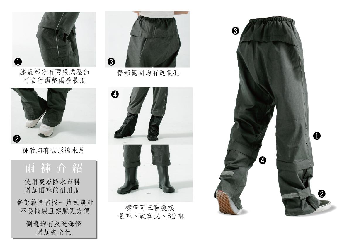 G.T對流透氣兩件式風雨衣 10