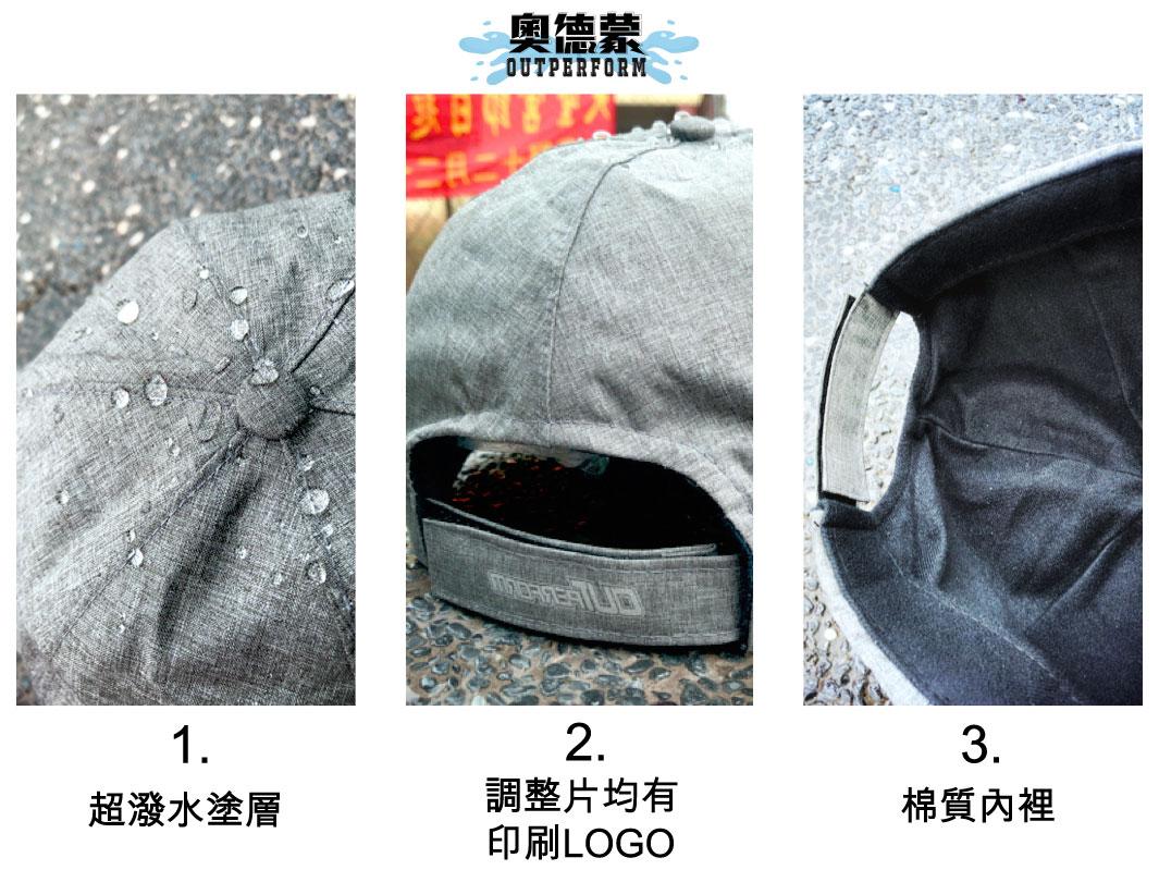 OH02晴雨二用老帽 24