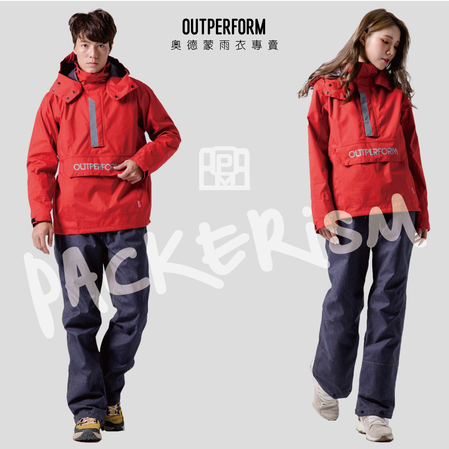 OE08 WITH JEANS red